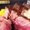 【いきなり!ステーキ 74店舗の閉店を発表】全店舗のリスト一覧から【どこ】が多いのか探ってみる