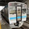 八戸線~三陸鉄道リアス線:青森~岩手の旅(R2-27-2)