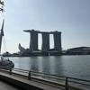 コンラッドに泊まるシンガポール弾丸旅行 その6