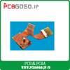 フレキシブル基板(FPC)受注中!_中華基板屋PCBgogo(PCB&PCBA)