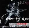 【無観客ライブ配信】1624 2days Special YouTube Live!をアーカイブ視聴した