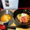 【今週のラーメン3306】 江戸前つけ麺 銀座 魄瑛 (東京・東銀座) 特製つけ麺 ~さすが銀座のハイスペックおもてなし的つけ麺!