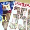 ビッグイシューという大好きな雑誌について紹介する。