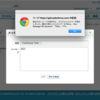 SFDC:Chatter Message Triggerの使い方