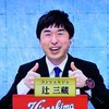 阪急杯の調教プロファイル[2021年バージョン]