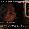 仮面ライダービルド43話感想「スマッシュ化した美空を救うために万丈を利用する⁉」
