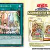 【遊戯王 フラゲ】「ストラクチャーデッキ 精霊術の使い手」収録カードが全判明!