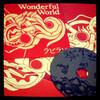 ラビラビ『Wonderful World』リリースです!!!