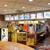 広島空港 うまいもん屋 五エ門 広島空港店