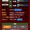 【#将棋ウォーズ報告書🍘】午後10時54分🍵