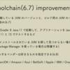 JJUG ナイトセミナーでの初登壇で触れた Gradle の Java toolchain の実験