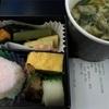 【SFC修行 第4回-5】プレミアムクラスの食事