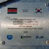 gloops×ネクソンがCSR活動としてケニア共和国に井戸を建設