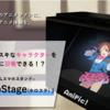 テクノロジー【憧れのキャラクターを目の前に!!】最新スマホスタンドが凄すぎる!!!!