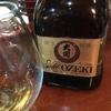 【36年ものの古酒→】ゴールド大関、特級酒 昭和57年出荷&月桂冠、京月夢 貴醸酒の味【←5年もの古酒】