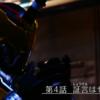 【ネタバレ】仮面ライダービルド 第4話「証言はゼロになる」【ドラマ感想】