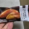 ローソン ウチカフェ 五郎島金時のスイートポテト 食べてみました