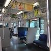 緊急事態宣言下のJR田町駅