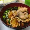 【1食86円】魯肉飯de台湾風味な肉そうめんの作り方