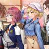【 CUE!(キュー)】Aya's Diary 【 wind 】