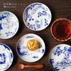 懐かしさと藍色の美しい有田焼のムーミン〈皿〉