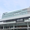 【おすすめ!】吉祥寺駅周辺の酒屋・ワインショップ9選