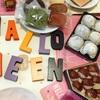 秋の味覚を楽しむ持ち寄りパーティーをしよう!