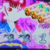 【地獄少女宵伽】中段チェリーから激アツ特化ゾーン「ゆずき」がキター!!うわぁあああ!!