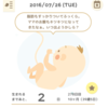 39W6D☆母の想い