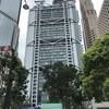 香港:HSBCリストラと反送中デモの行方