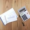 領収書と領収証の違いはあるの?