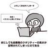 バケネコ、雑誌に載る(ΦωΦ)