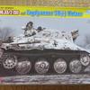 【1/35 ドラゴン】15cm s.IG.33/2(Sf) 重歩兵砲搭載38(t)ヘッツァー駆逐戦車【1】