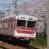 2019.04.06 長田・志染の桜