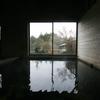 【竹田市】民宿久住 久住高原温泉~味のある温泉!長湯でまったり良い気分