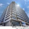 【広島】市役所前電停下車徒歩6分 ライオンズ広島加古町2018年3月完成