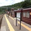 走り抜ける「昭和の鉄道」 マルーンの艶やかさは移籍先でも・能勢電鉄1500系(Ⅲ)