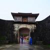 【沖縄】首里城に行ってみた