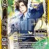 3月12日に公開されたイケメン2人!ディランとユキムラ!