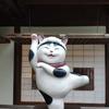 伊勢志摩観光を終えて名古屋へ。
