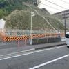 藤沢本町駅の駐輪場