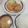 東京、池袋にあるどこか懐かしい洋食屋さん♪😁「キッチンABC 西池袋店」