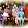 【Rewrite】LOVE ZETAI