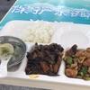 私の胃袋を満たしてくれた食べ物たち【上海】