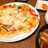 レーズン酵母で夏野菜ピザ