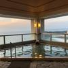 2019年マリオットプラチナ修行 白浜マリオット大浴場・ショップなどを紹介します。