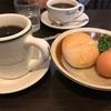 【ジブリ飯あり】いざ、伝説の、喫茶、マウンテンッッッッッッ!!!!!