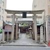 新玉津島神社と俊成社に参詣。