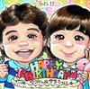 Saiの誕生日似顔絵(1)/こども、ケーキ入り、友達へのプレゼント