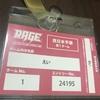 ( ^ω^)RAGE負けたブオオオオオwww